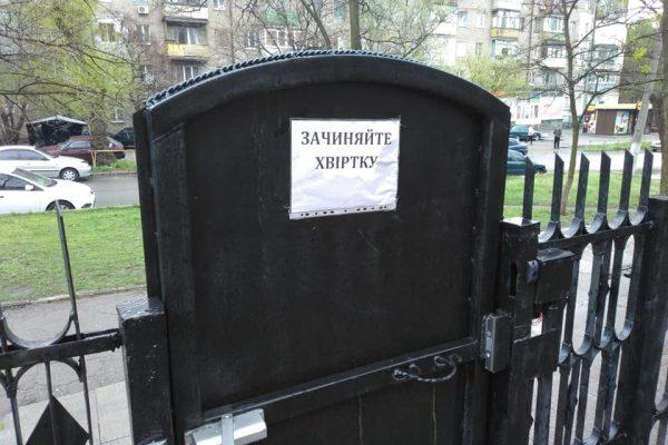 В центре Запорожья из госучреждения сделали частную закрытую контору, - журналист (ФОТО, ВИДЕО)