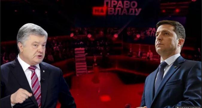 «Я закончу через 5 лет, а вы — 22 мая»: Зеленский и Порошенко повздорили в студии 1+1 (ВИДЕО)