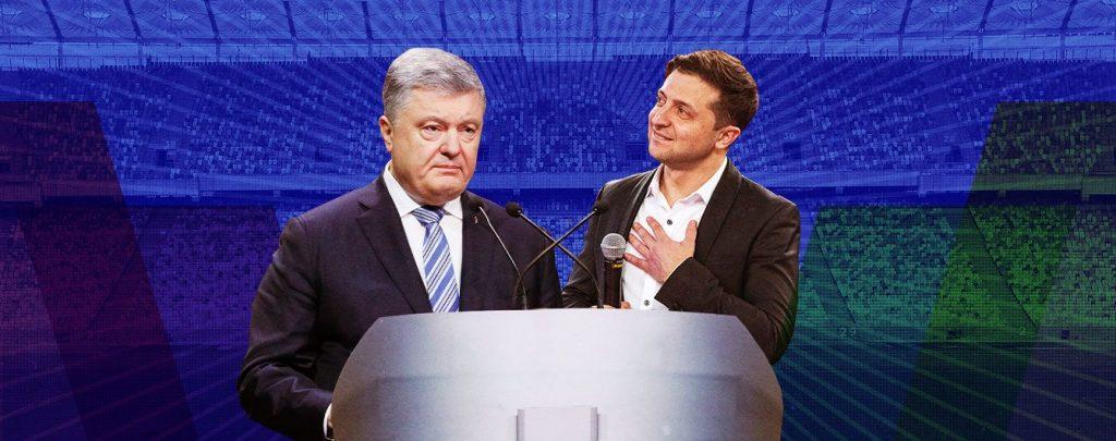 Вип-места на дебаты Зеленского и Порошенко: украинцам предлагают «шоу» за баснословные деньги