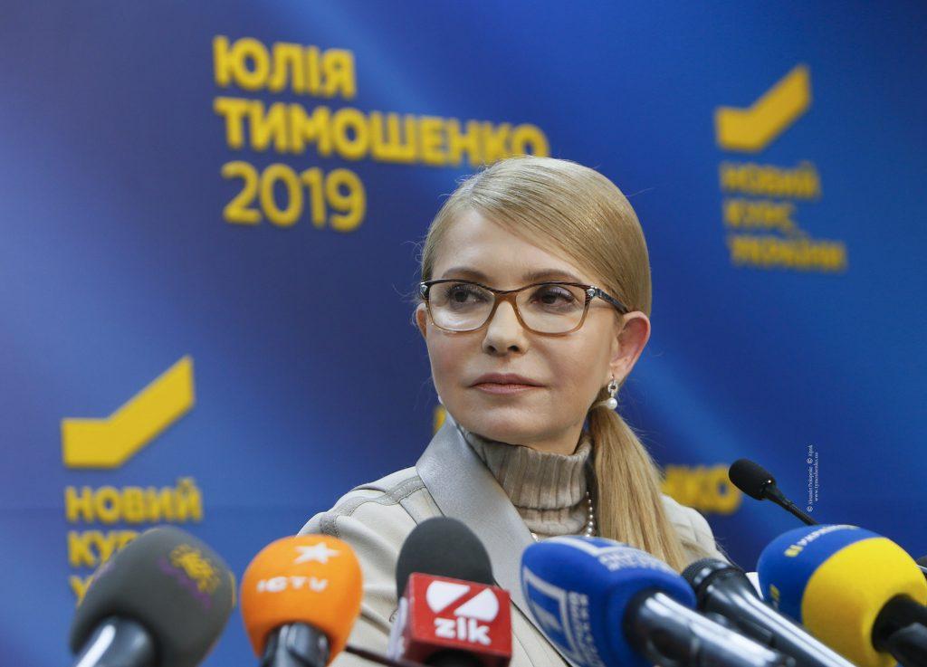 «Останемся людьми»: Юлия Тимошенко прокомментировала телефонный разговор Порошенко и Зеленского (ВИДЕО)