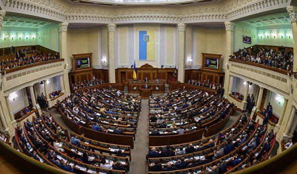 Верховная Рада рассматривает новый закон о выборах (ПРЯМОЙ ЭФИР)