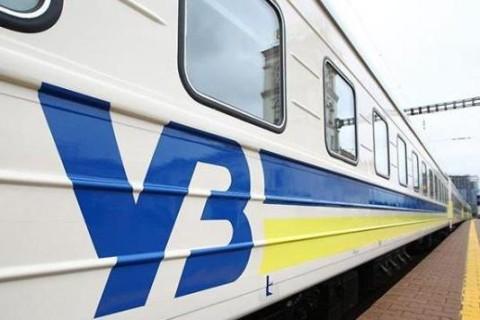 Для запорожцев будет доступен новый поезд на популярный курорт. Цены