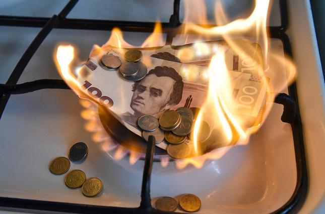 Облгазы Фирташа начали отключать газ: есть ли опасность для запорожцев