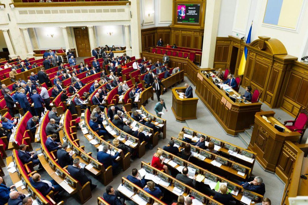 Новый парламент: первые рейтинги политических партий