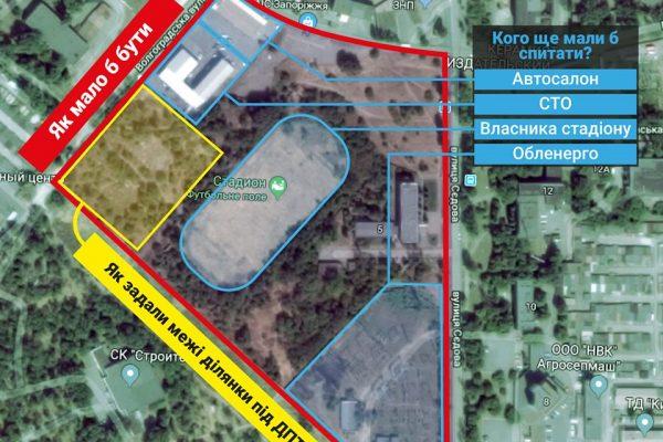 В Запорожье под мечеть планируют отдать часть заброшенного парка