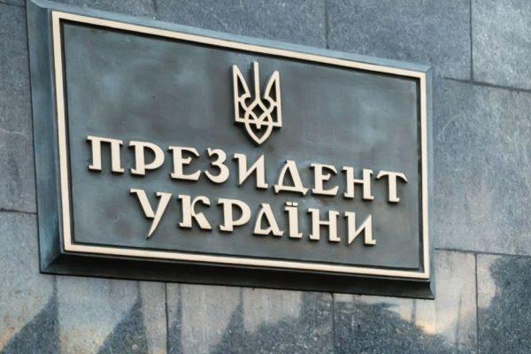 Первые назначения Зеленского: кто уже работает, кто готовится (ОБЗОР)