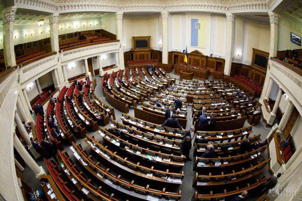 Внеочередное заседание ВР объявлено закрытым: к чему пришли нардепы