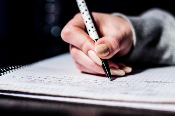 Обнародованы правильные ответы ВНО по математике