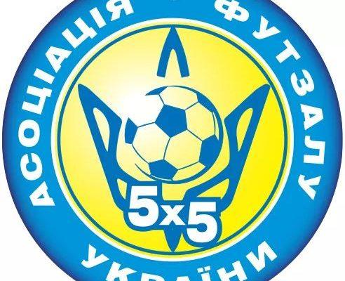 УЕФА отобрал у Украины право проведения отбора на Чемпионат мира  по футзалу в Запорожье