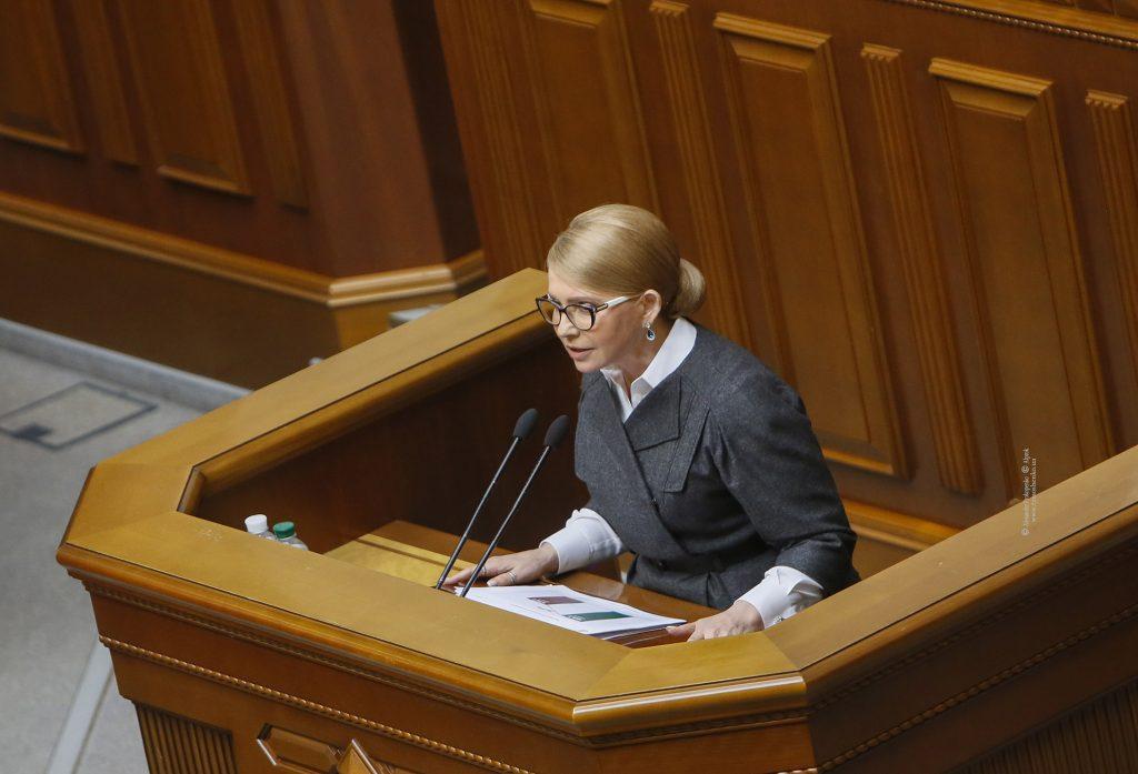 Юлія Тимошенко: «Або парламент стане частиною змін, або не має права на життя»