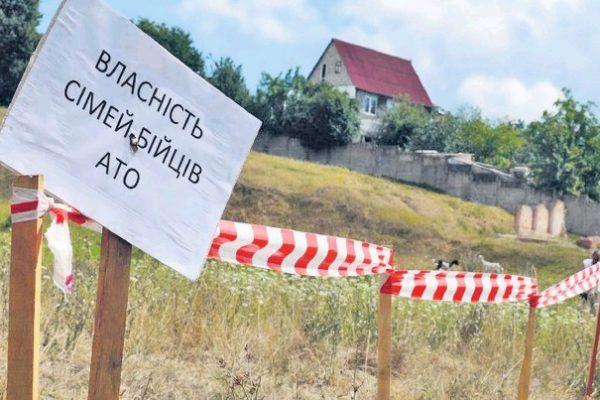 Земля для военных: в Запорожье ветераны АТО обвинили городскую власть в обмане