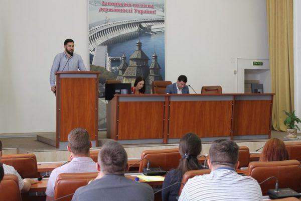 В Запорожье состоялась сессия городского молодежного совета: что обсуждалось