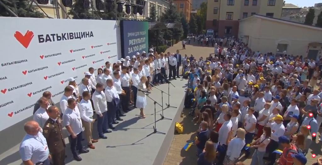Тимошенко заявила, с кем готова объединиться на выборах