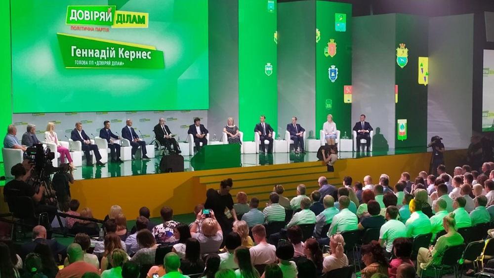 Бывший мэр Запорожья засветился на съезде партии Кернеса-Труханова (ФОТО)