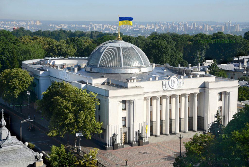 Новая Верховная Рада: список запорожских нардепов поменяется на 90%. Кто они