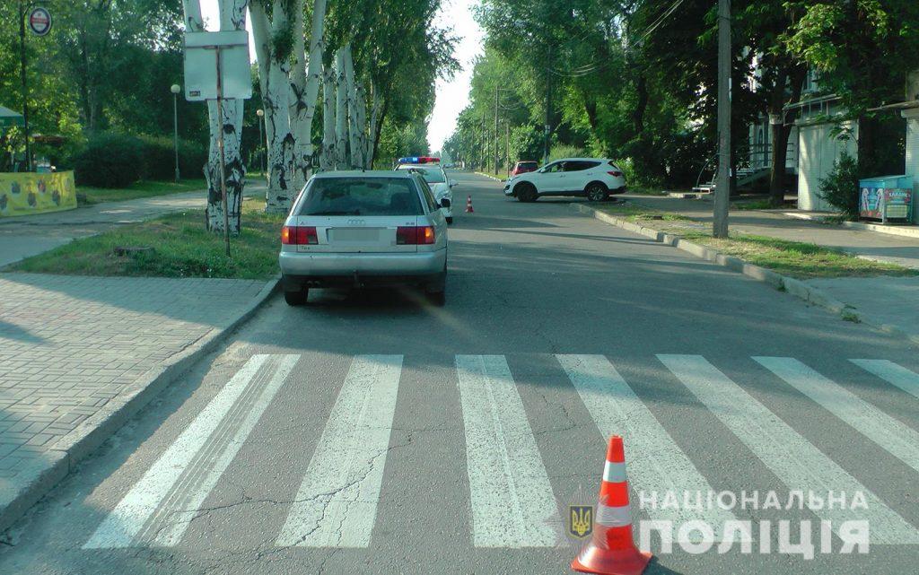 В центре Запорожья водитель «Ауди» насмерть сбил женщину на переходе (ФОТО)