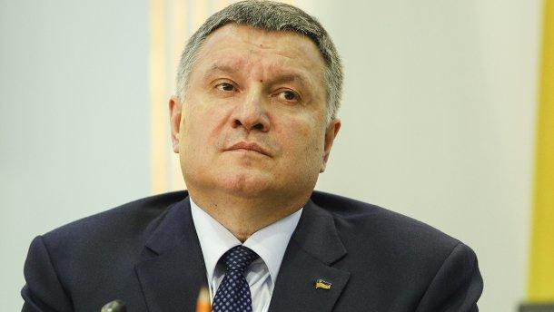 Аваков дважды блокировал легализацию медицинской марихуаны — Супрун