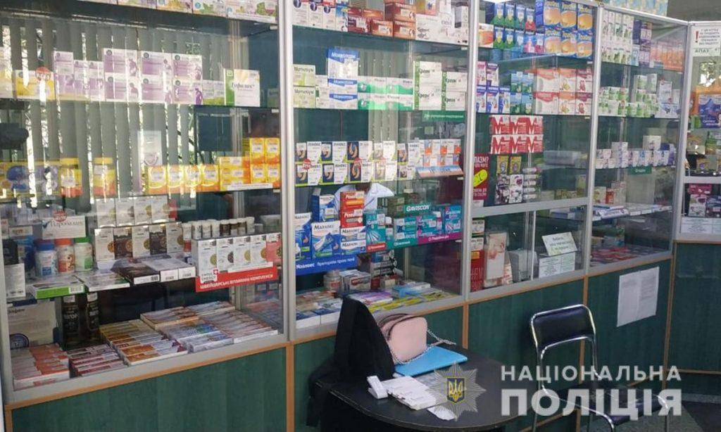 В Запорізькій області в аптеках продавали нарковмісні препарати без рецепта лікаря (ФОТО, ВІДЕО)