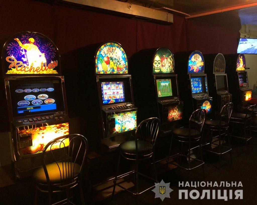Игра онлайн автомат