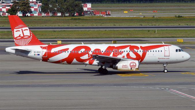 В запорожский аэропорт зайдет еще один лоукостер:  будут полеты в Италию
