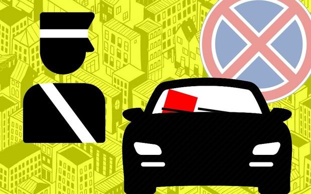 В Запорожье хотят создать службу, которая поможет зарабатывать городу на штрафах за парковку