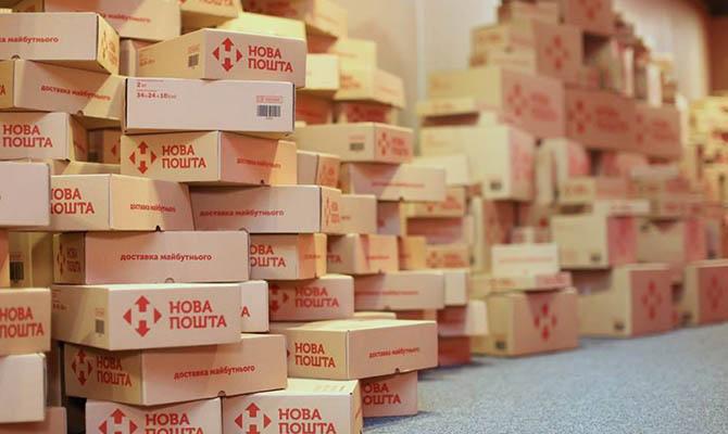 «Новая почта» вводит важные нововведения (ИНФОГРАФИКА)