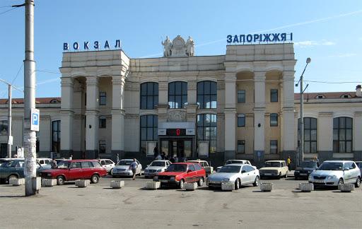 Коронавирус: на вокзале «Запорожье-1» медпункт не планируется