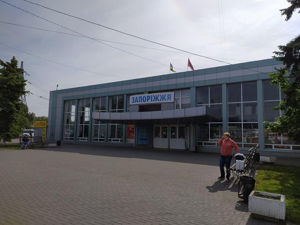 В Запорожье заработал автовокзал: куда можно уехать
