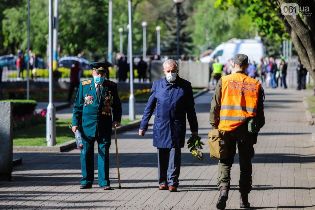 Проезд танка и автопробеги: итоги акций 9 мая в Запорожье (ФОТО, ВИДЕО)