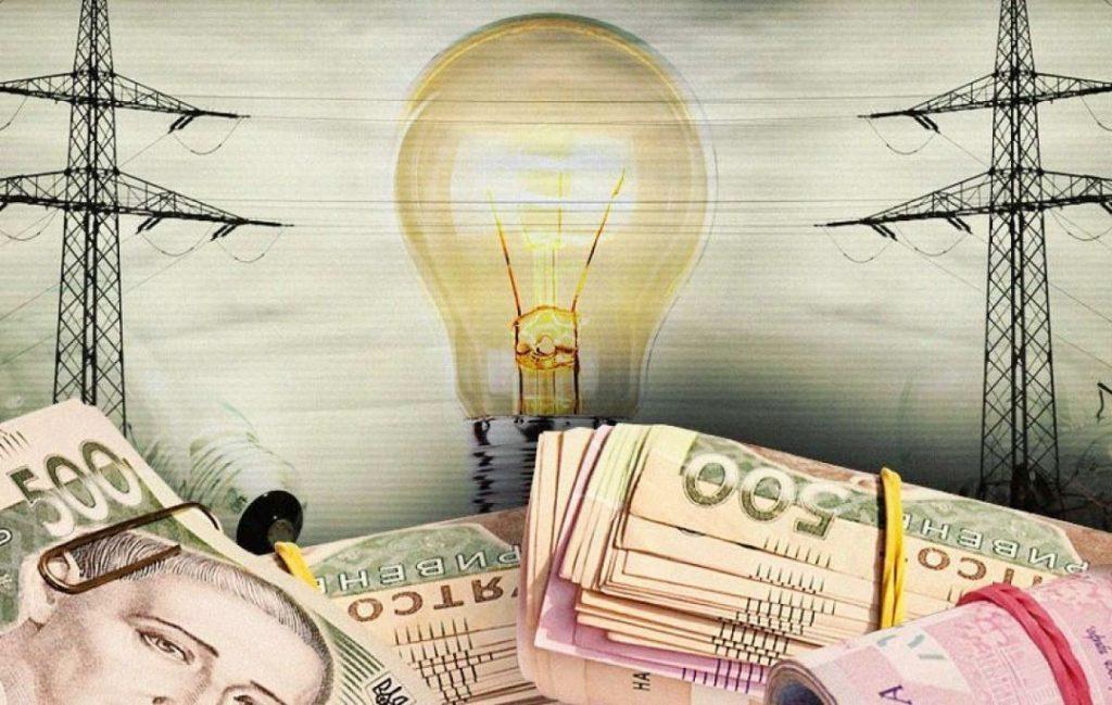 В Минэнерго рассказали, как и сколько платить за электроэнергию после 1 июля