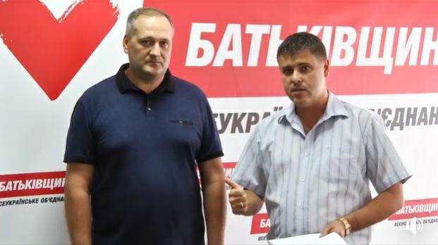 Штаб «Батькивщины» возглавил Анатолий Васюк
