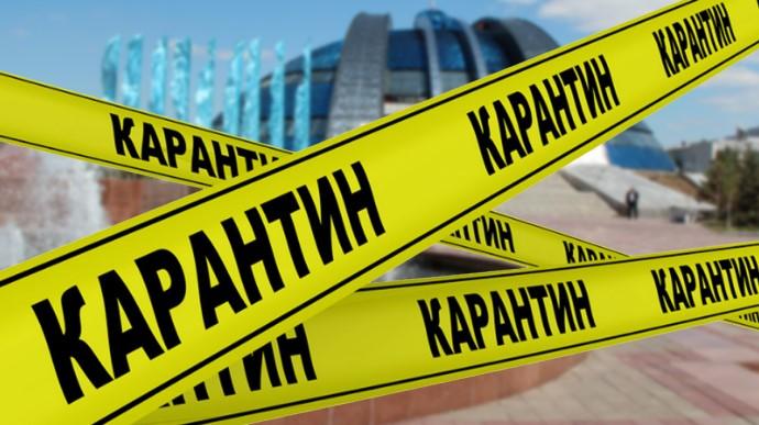 Запорожская область переместилась в «желтую зону»: какие действуют запреты