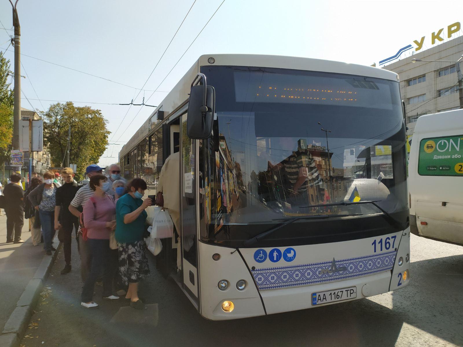 Карантин выходного дня: изменится ли работа транспорта в Запорожье   Портал  Акцент
