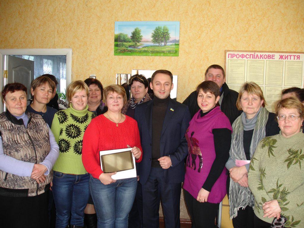 Депутат областного совета Владимир Величко отчитался о работе на округе и выразил благодарность за доверие