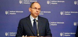 Степанов пообещал украинцам паспорта вакцинации от COVID-19, как в ЕС