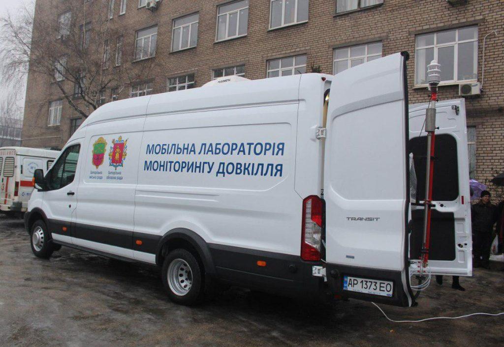 Мобильная эколаборатория в Запорожье может перестать работать с нового года