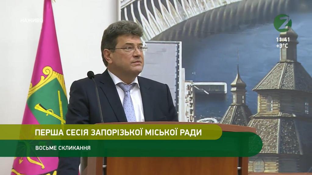 Буряку поменяют замов и изберут нового секретаря Запорожского горсовета, — журналист Носков