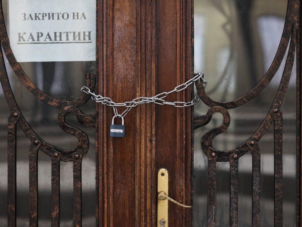 Что будет с зарплатами, бюджетом и курсом доллара из-за локдауна в Украине