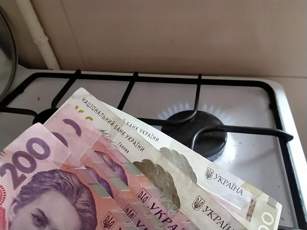 «Запорожгаз Сбыт» задним числом снизил тарифы на газ: что будет с платежками и законно ли