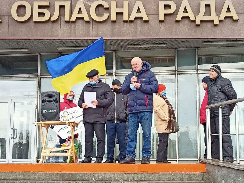 «Тарифный геноцид»: митингующие в Запорожье «поздравляли» Зеленского с днем рождения (ФОТО, ВИДЕО)