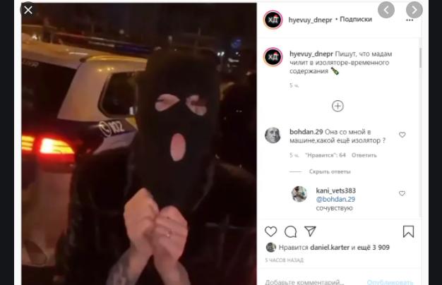 В Днепре пьяная водитель бросила бутылку пива в полицейского для видео в TikTok