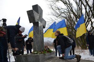 В Запоріжжі на День Соборності на Хортиці вшанували борців за волю України (ФОТО, ВІДЕО)