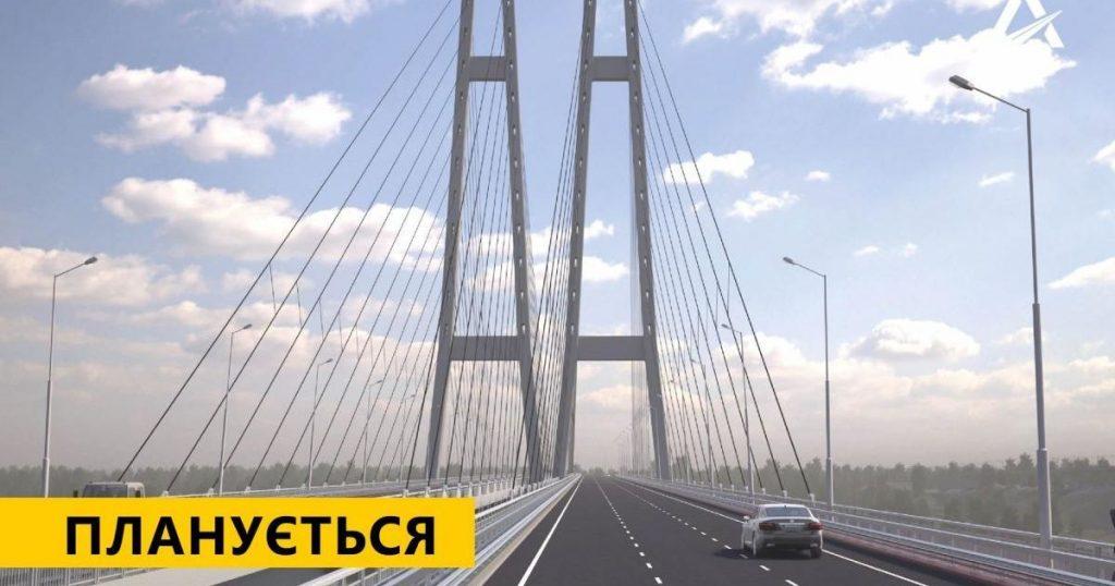 В Укравтодоре назвали новые сроки запуска моста с Хортицы на Левый берег Запорожья