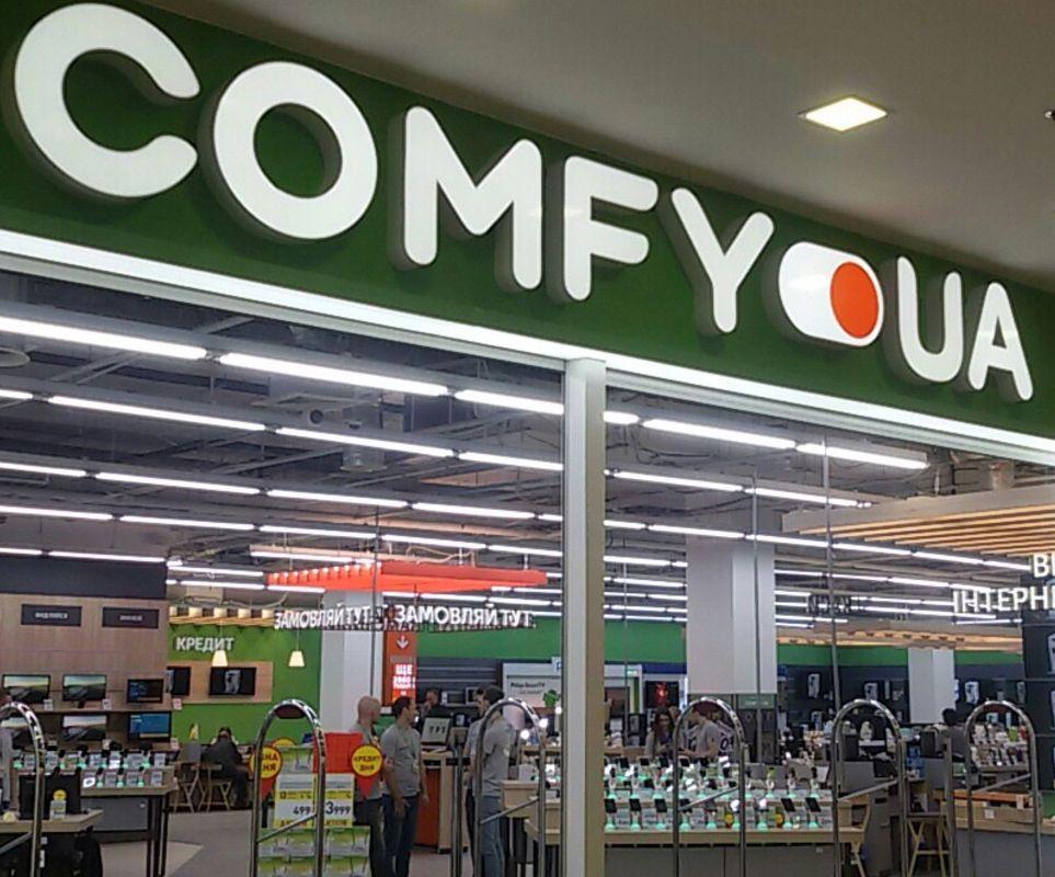 Скандал с COMFY в Запорожье: в магазине отрицают обман пенсионеров-покупателей