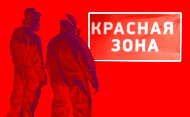 Старух рассказал, каким образом Запорожская область перейдет в  «красную» зону
