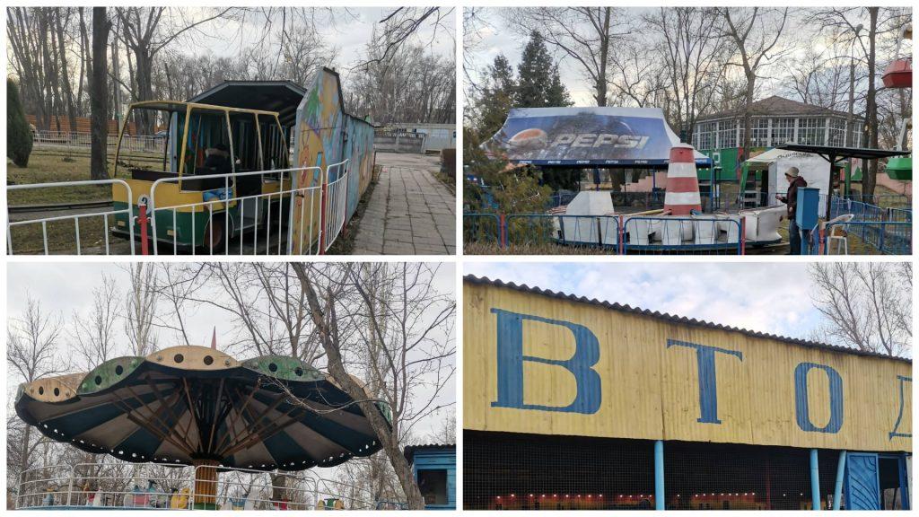 «Это не фото с Припяти, это Дубовка»: запорожанка о центральном парке Запорожья