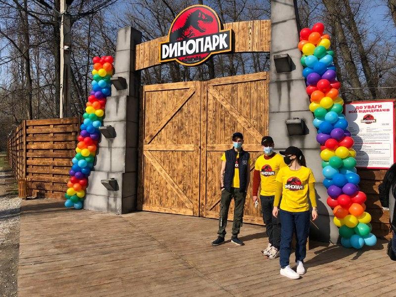 В Запорожье открылся парк динозавров (ФОТО, ВИДЕО)