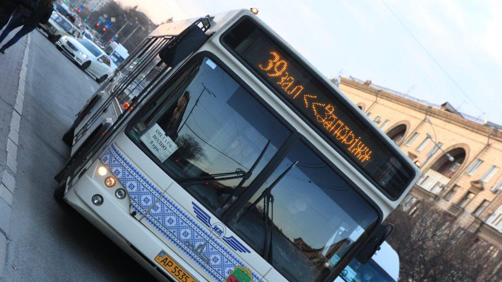 «Красная» зона в Запорожье: в городском транспорте введут жесткие ограничения (ДОКУМЕНТ)