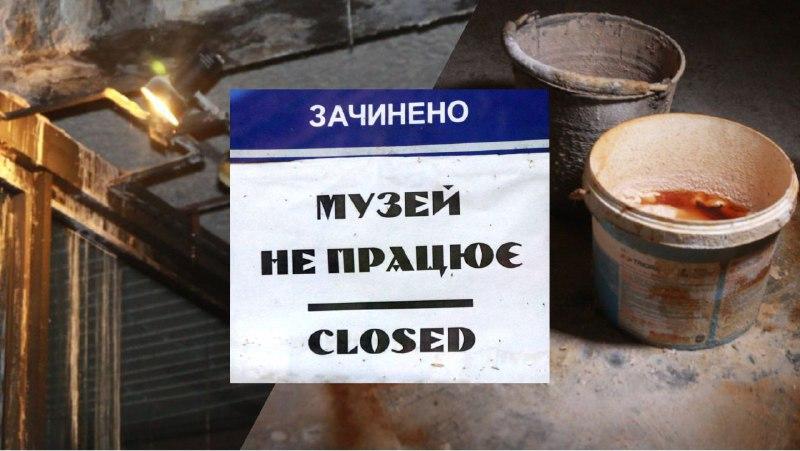 На Хортице догнивает здание музея казачества: почему так вышло, и что его ждет (ФОТОРЕПОРТАЖ)
