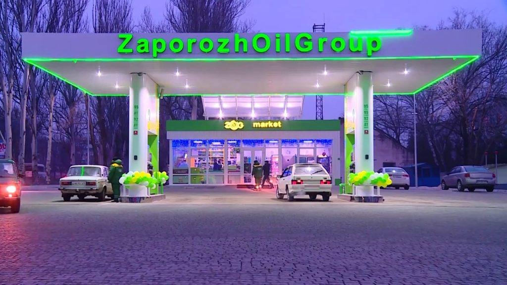 В Запорожье две АЗС ZOG перейдут «БРСМ-Нафта»